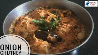 Onion Chutney Ullipaya Pachadi in Telugu