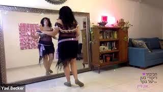 פרומו סדנת ״מעברים״ בריקודי בטן עם יעל בקר