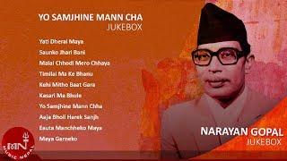 Narayan Gopal Songs | YO SAMJHINE MAN CHA | Audio Jukebox | Timilai Ma K Bhanu | Maya Garne Ko