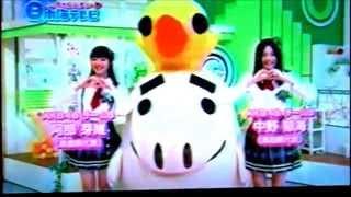 AKB48チーム8 中野郁海(鳥取県代表)阿部芽唯(島根県代表) とても画...