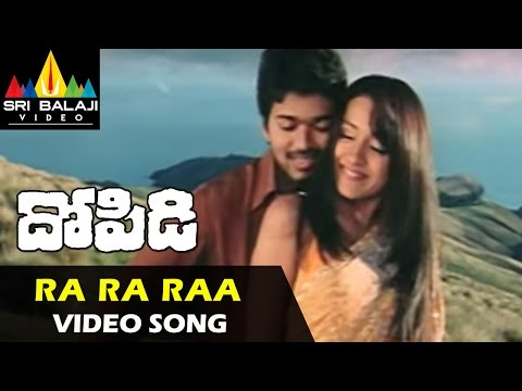 Dopidi Video Songs   Ra Ra Raa Video Song   Vijay, Trisha, Saranya   Sri Balaji Video