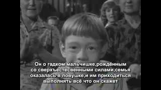 Top 10 Twilight Zone Episodes (rus sub) / Топ 10 Эпизодов Сумеречной Зоны