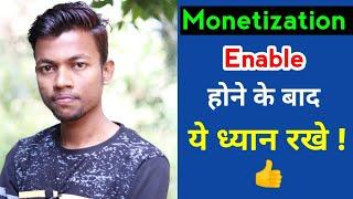 Monetization Enable Hone Ke Baad Ye Dhyan Rakhe !!!!