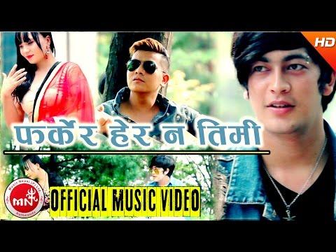 New Nepali Song 2016/2073   Pharkera Hera - Shrijan Karki   Ft.Rohan/Chadani & Deepal