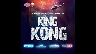 King Kong | Best Amapiano mix 2020 | South African Music | Congolese DJ | Amapiano 2020