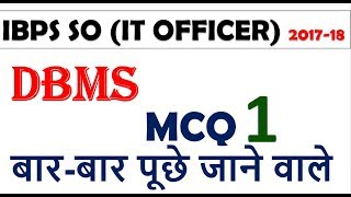 ibps specialist officer preparation 2018-DBMS MCQ FOR IBPS IT OFFICER PART -1