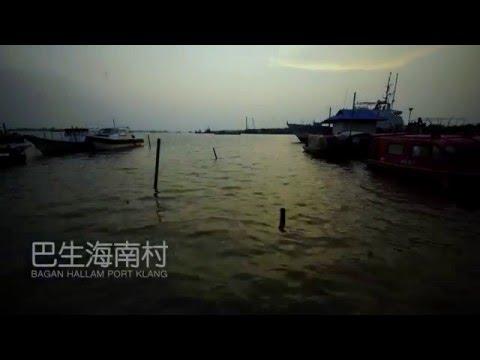 Bagan Hailam Port Klang 2016