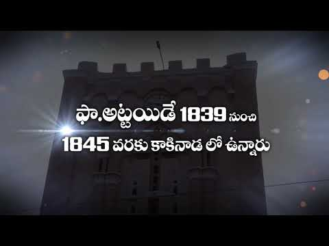 Alayam | Episode - 23,  Kakinada (Part - 2)