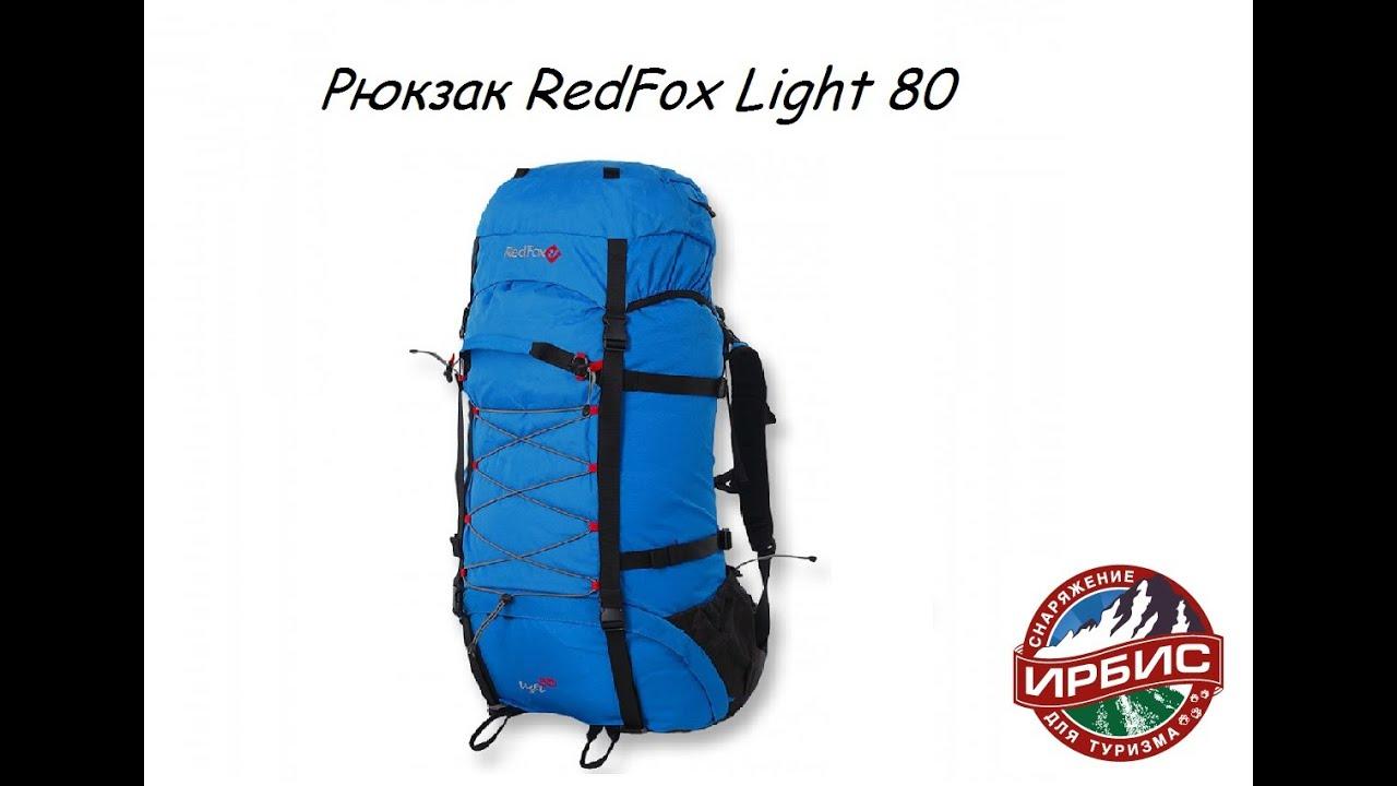 Redfox рюкзак light 80 отзывы alpine pro рюкзаки