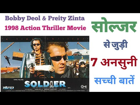 Soldier movie unknown facts budget Bobby deol Preity zinta Abbas Mustan Action Thriller movies 1998