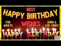 """Happy Birthday Song for adults ❤️New Good Wishes """"Happy Birthday Song"""