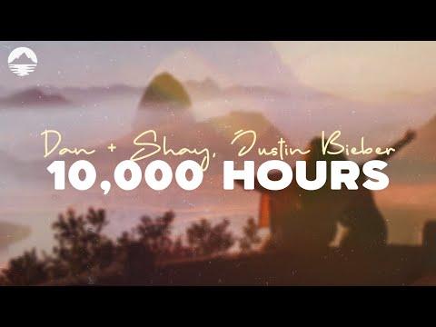 Dan + Shay, Justin Bieber - 10,000 Hours 歌詞翻譯 @ 籬籬刻思歌詞翻譯 :: 痞客邦