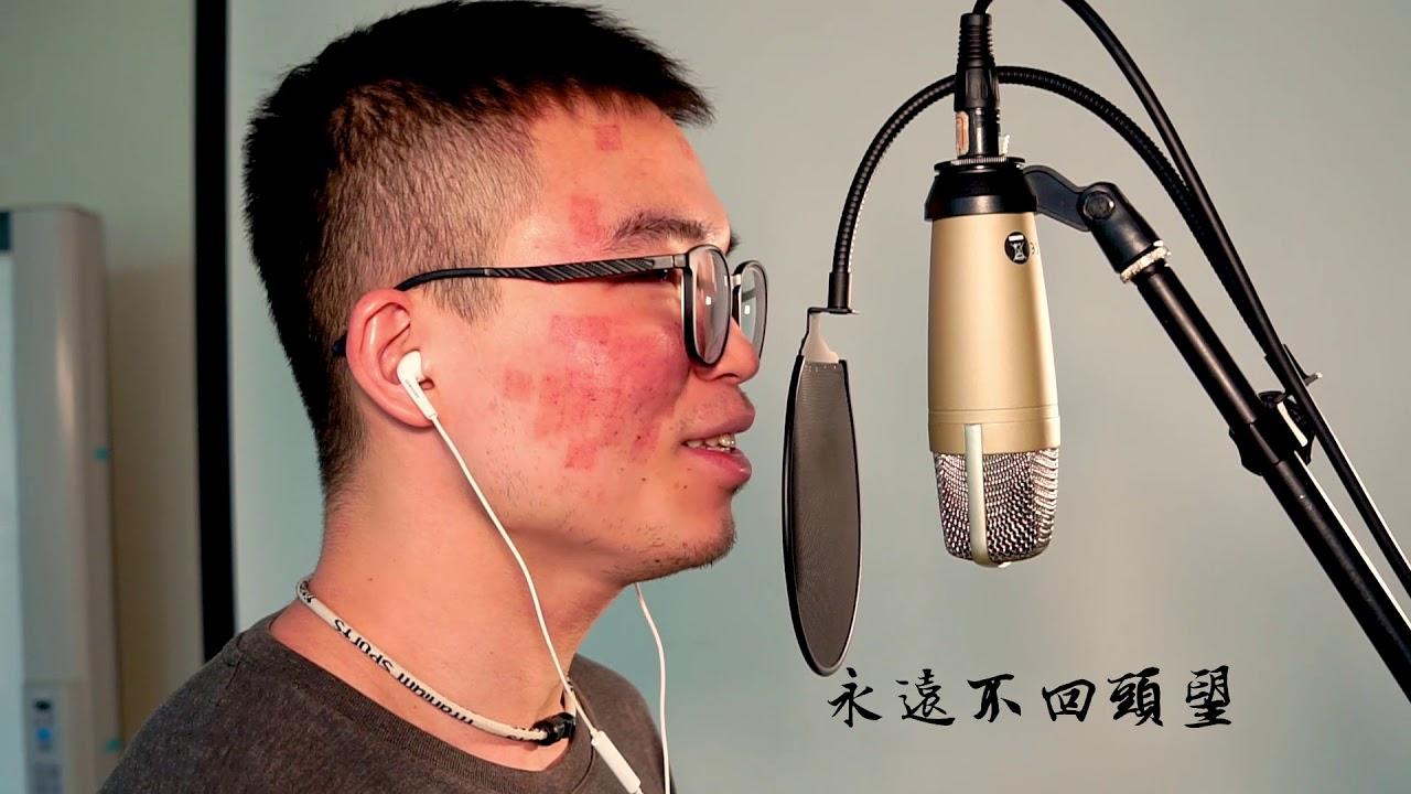 陽明牙醫系DD108加袍MV 芽 - YouTube