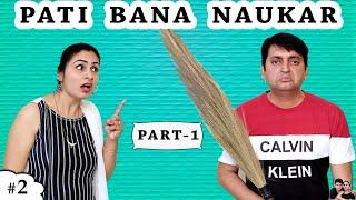 PATI BANA NAUKAR पति बना नौकर Part 1  #Family #Comedy Types of Husbands   Ruchi and Piyush