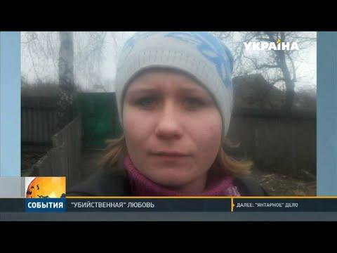 В Харьковской области ревнивец застрелил свою бывшую возлюбленную и её мужчину