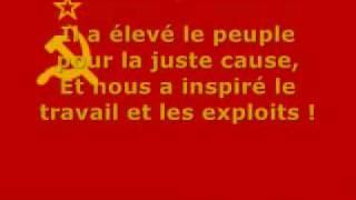 Hymne de l