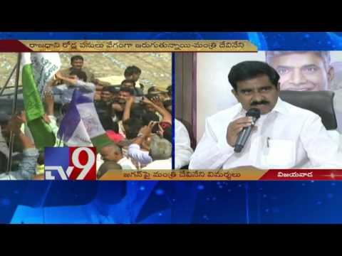 AP Minister Devineni Uma strongly criticises YS Jagan - TV9