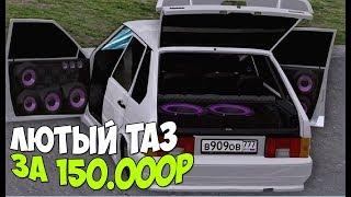КУПИЛ ЛЮТЫЙ БПАН ЗА 150.000 РУБЛЕЙ | RODINA RP CRMP