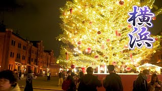 YOKOHAMA【Christmas Lights】Minato Mirai and  Red Brick Warehouse 2019. #4K #横浜イルミネーション