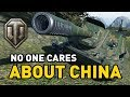 World of Tanks    No one cares about China...