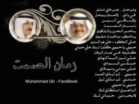 هزني الشوق طلال مداح Youtube