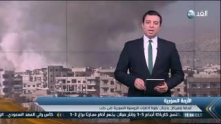خبير عسكري سوري: حلب طريق الولايات المتحدة لاستعمار دمشق