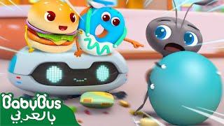 كاد النمل أن يأخذ الهامبرغر | كرتون الأطعمة اللذيذة | أفلام الاطفال | بيبي باص | BabyBus Arabic