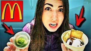Макдоналдс самое лучшее мороженное  макдак в Гонконге | АлоЯ Вера