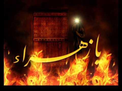 """Marsiya: """"Is Quam Kai Ronay Ko"""" (Ustad Raza Ali Khan)"""