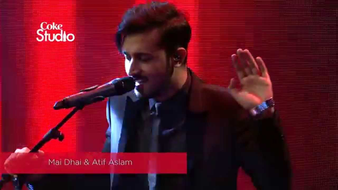Coke Studio, Season 8, Episode 6, Promo