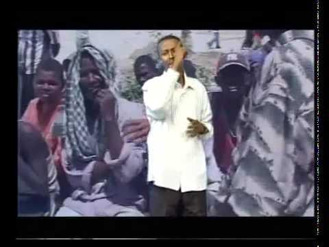 Awaleh Aden Hees Somalia thumbnail