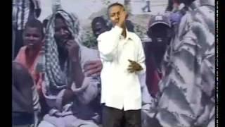 Awaleh Aden Hees Somalia