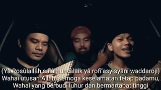 Jaran Goyang Versi Sholawat (Aleehya_plus) Full Lyrics