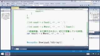 独り言によるプログラミング講座、「第133回 LINQとラムダ式 その1」で...