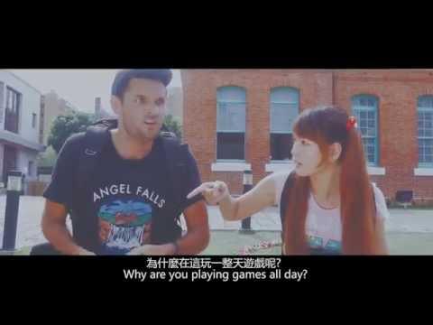 105年大台南公車雙語宣導影片