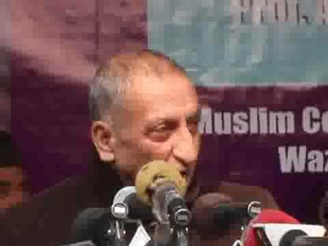 PROFESSOR ABDUL GANI BHAT (VIDEO CREDIT JUNAID BHAT)
