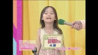お笑い 32年続いた人気長寿番組で子役の仕込み発覚 thumbnail