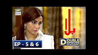 vuclip Balaa Episode 5 & 6 - 17th September 2018 - ARY Digital Drama [Subtitle]