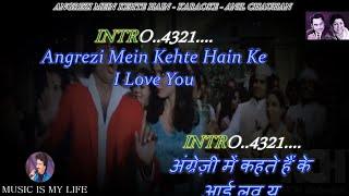 Angrezi Mein Kehte Hain Ke Karaoke With Scrolling Lyrics Eng  & हिंदी