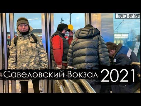 РадиоБашка  2021   Новый Год  ДеньБомжа ТВ   Павел Васильевич