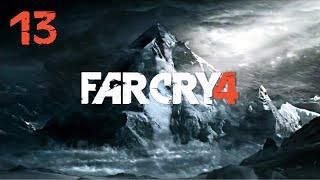 Прохождение Far Cry 4 — Часть 13: Ледник Махпадма