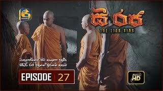 C Raja - The Lion King | Episode 27 | HD Thumbnail