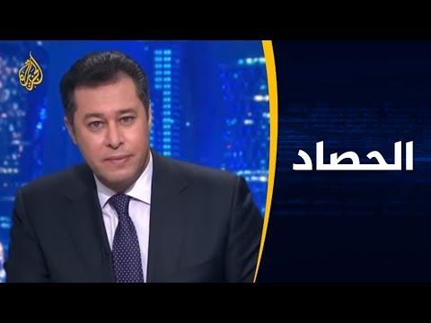 الحصاد- تجدد الاستياء باليمن من -الاحتلال- الإماراتي لجزيرة سقطرى  - نشر قبل 11 ساعة
