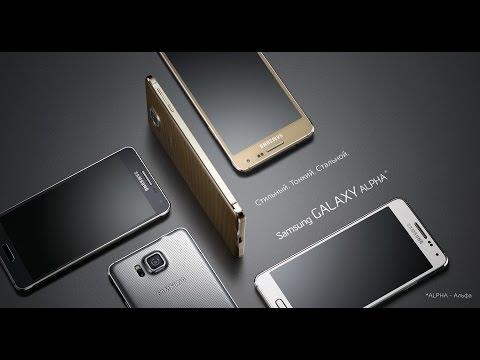 Samsung Galaxy Alpha обзор ◄ Quke.ru ►