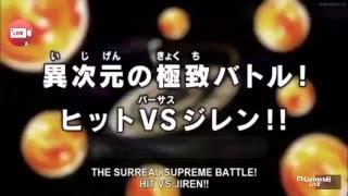 Dragon Ball super Episode 111 eng sub