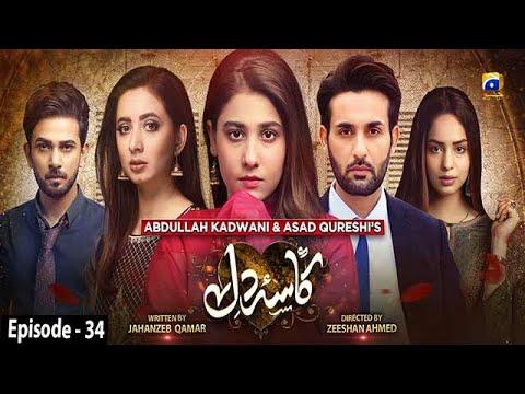 Download Kasa-e-Dil - Episode 34 || English Subtitle || 21st June 2021 - HAR PAL GEO