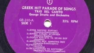 Siko Horepse Sirtaki-Trio Bel Canto