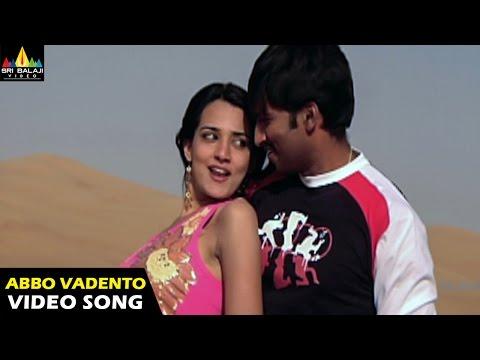 Okkadunnadu Songs | Abbo Vadento Video Song | Gopichand, Neha Jhulka | Sri Balaji Video
