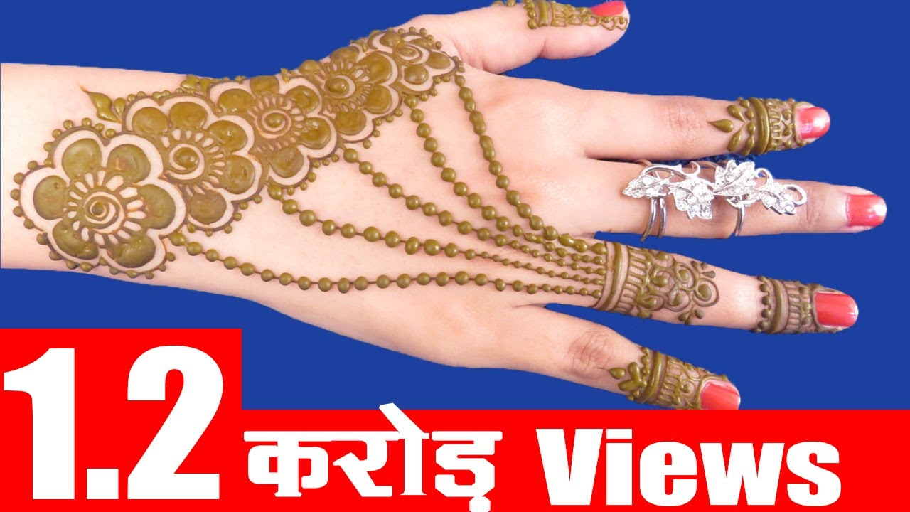 Mehndi ka photo video calling