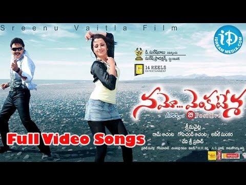 Namo Venkatesa Back To Back Songs || Jukebox || Venkatesh || Trisha Krishnan || DSP